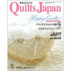 Quilts Japan No.116-2007년5월호[특가판매]