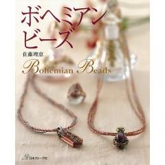 Bohemian Beads Accessories[특가판매]