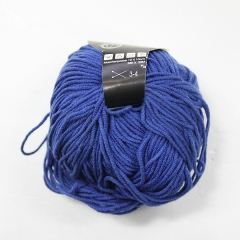 [특가판매] 실 17 - 파랑 (2개)