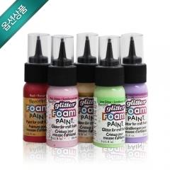 [옵션선택]Foam Paint(반짝이용) - 1oz (29.6ml)-수성