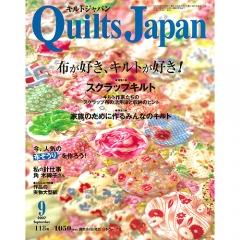 Quilts Japan No.118-2007년9월호[특가판매]