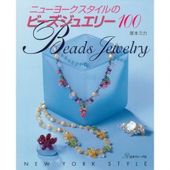 New York Style 100 Beads Accessories[특가판매]