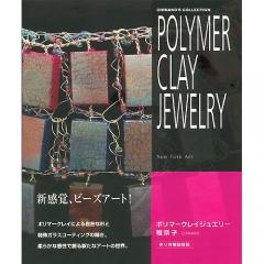 [특가판매]Polymer Clay Jewelry