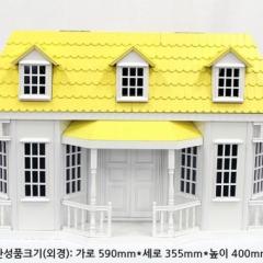 [특가판매]돌하우스-Sweet House(Yellow)