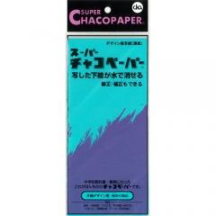 Super Chaco Paper(Blue)-수성먹지